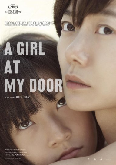A Girl at My Door (2014)