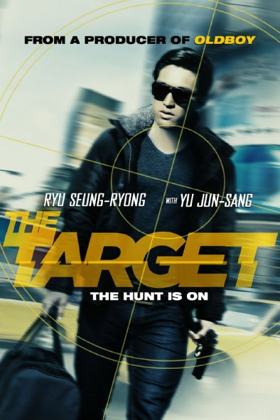 The Target (2014)