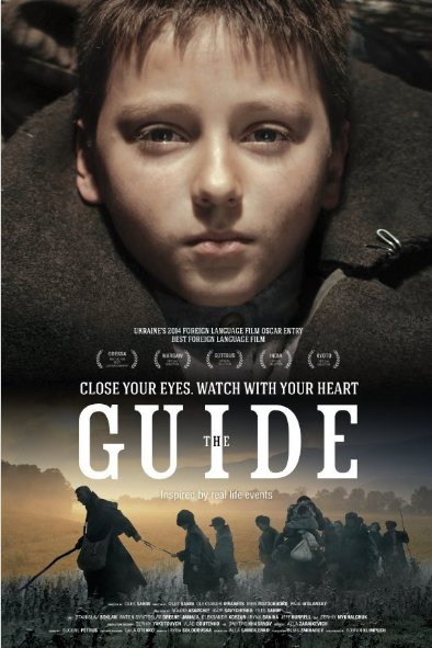 The Guide (2014)