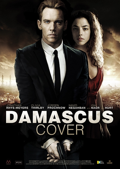 Damascus Cover (2016)