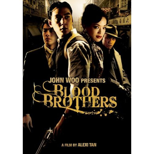 Brothers' Blood (2016)