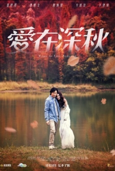Love in Late Autumn (2016)