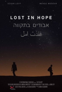 Lost in Hope (2016)