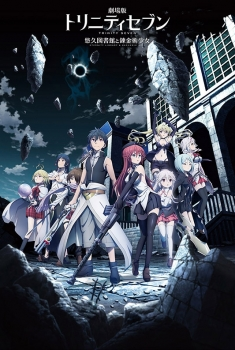 Trinity Seven the Movie: Eternity Library and Alchemic Girl (2017)