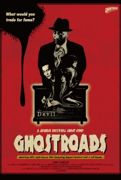 Ghostroads: A Japanese Rock N Roll Ghost Story (2017)