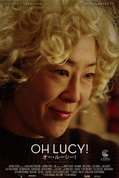 Oh Lucy! (2017)