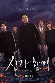 Singwa hamkke: Ingwa yeon (2018)