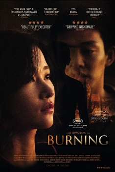 Beoning (2018)